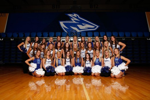 PHOTO GALLERY: UNK Cheer Squad, Sapphires Dance Team