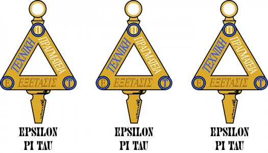 Epsilon Pi Tau adds 22 to honor society for technology