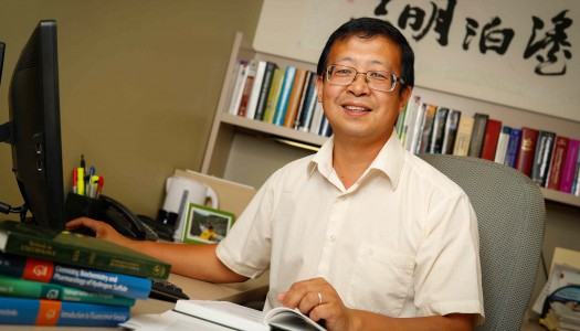 Haishi Cao to give 'Detection of Fluoride' talk at Nov. 1 seminar