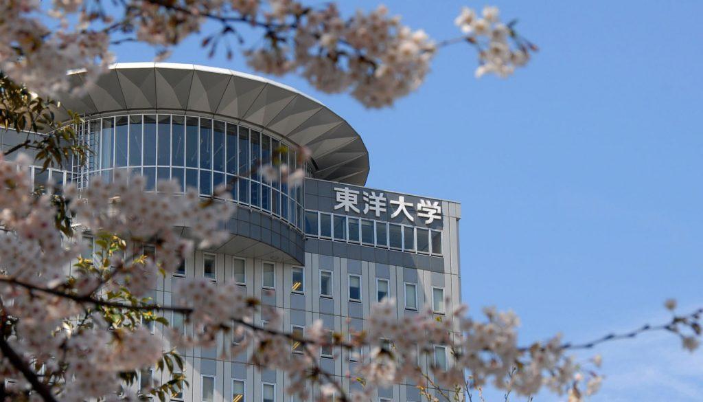 Toyo University