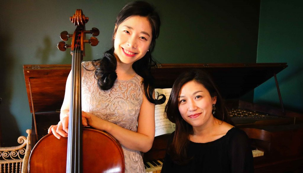 Cellist Eunkyung Son, left, and pianist Jayoung Hong are among those presenting a 5 p.m. Salon Miniature chamber concert Saturday at UNK's Frank Museum. (Photo by Todd Gottula, UNK Communications)