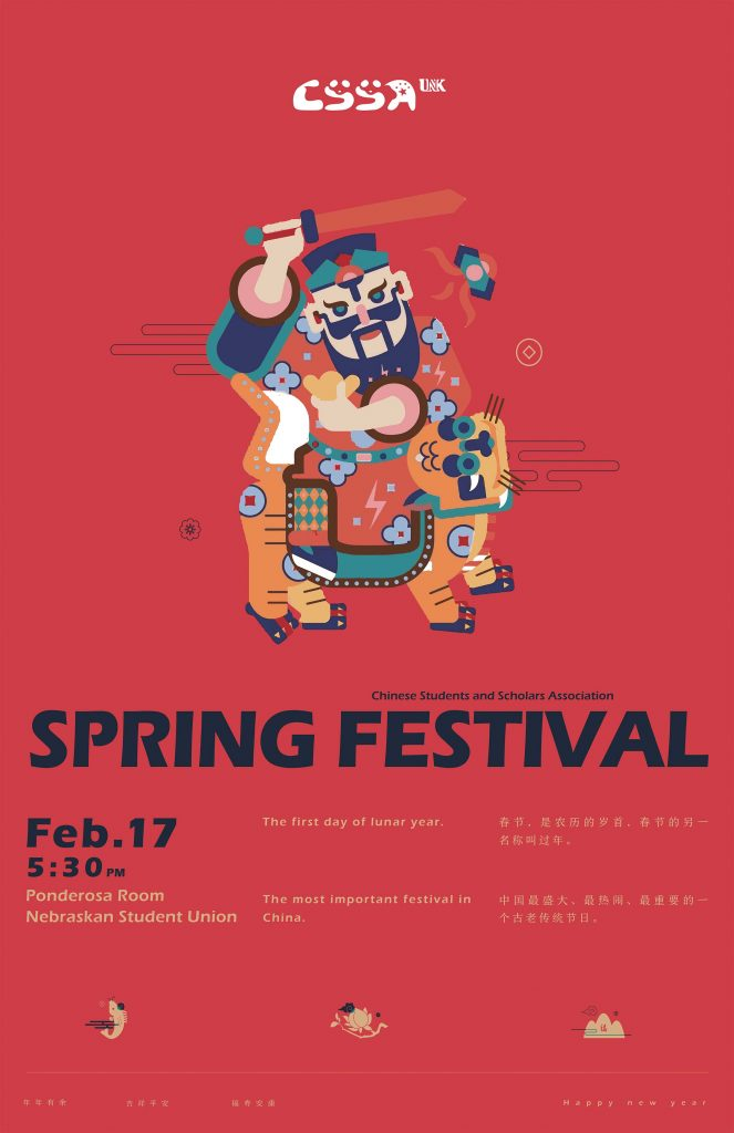 Chinese Festival Poster