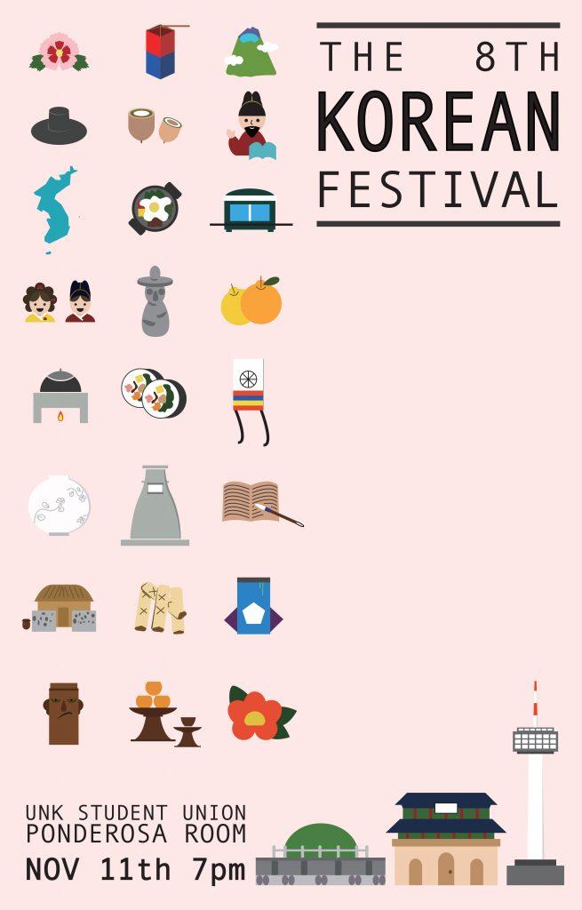 Korean Festival 2018 Poster