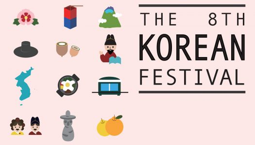 Experience Korean culture during annual event at UNK
