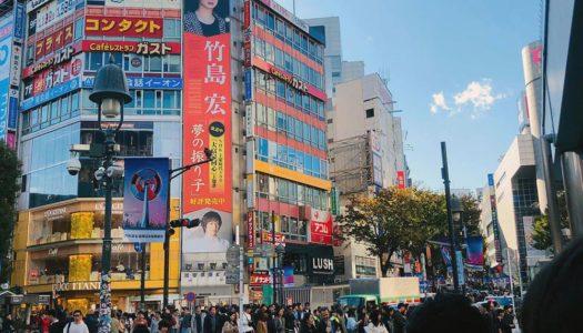 Japan Web 9