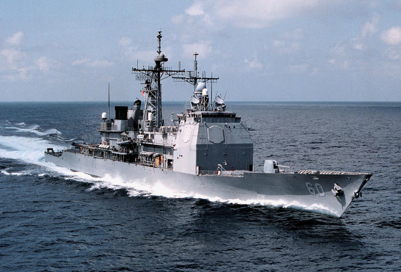 Regina Forbes' final deployment was aboard the USS Normandy, a Ticonderoga-class cruiser.