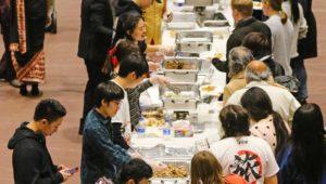 International Food Fest 61