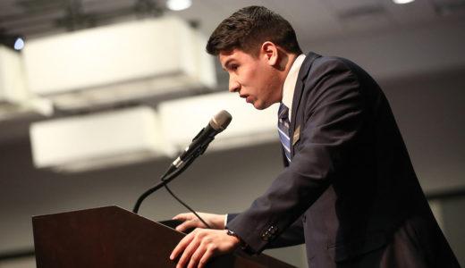 UNK junior Adrian Gomez Ramos selected for prestigious Princeton program