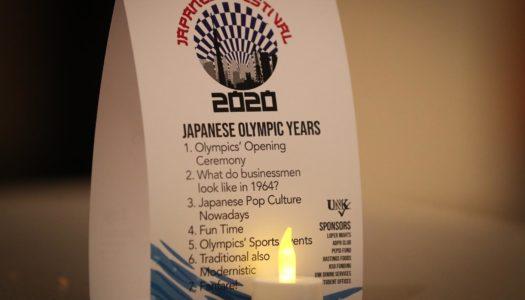 japanese festival 2020 1