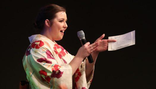 japanese festival 2020 23
