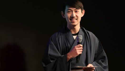 japanese festival 2020 34